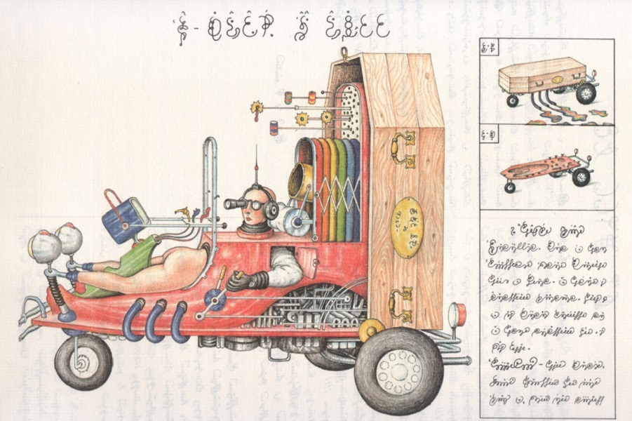 1312290018_codex-seraphinianus6.jpg
