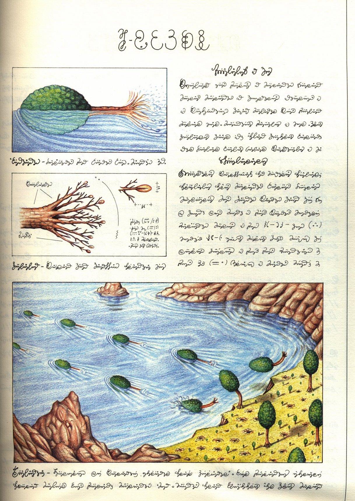 codex-seraphinianus-1983-031.jpg