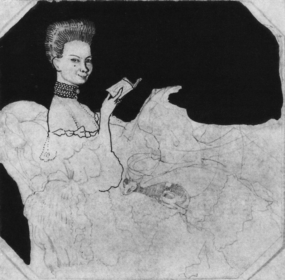 Я безумно влюблен в красоту: Сомов Константин Андреевич Dama-s-sobachkoj.-1903.jpg
