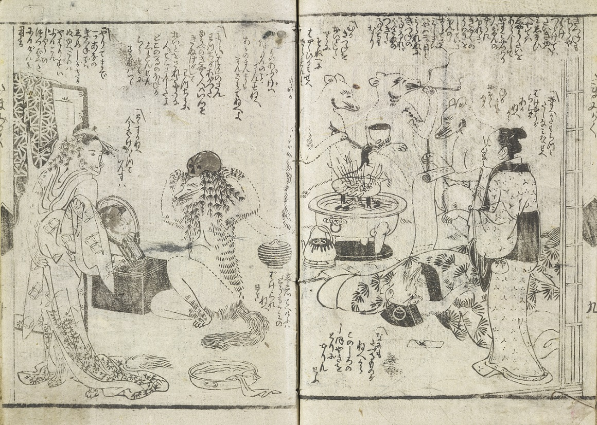 Santō-Kyōden-Tama-migaku-aoto-ga-zeni-blog.jpg