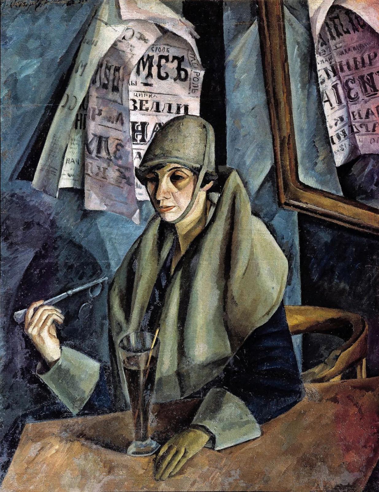 Александр Александрович Осмёркин  (7).jpg