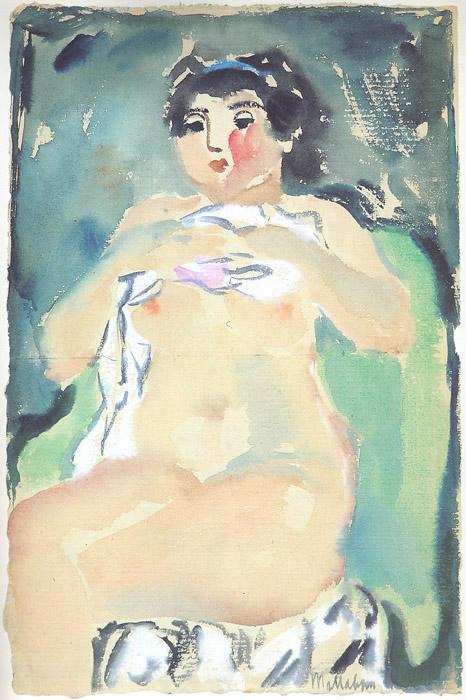 ТАТЬЯНА АЛЕКСЕЕВНА МАВРИНА (1902-1996 ГГ (4).jpg