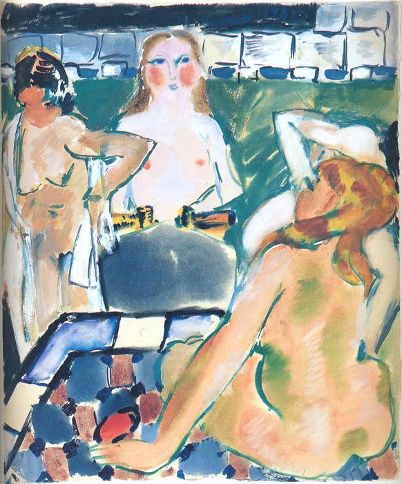 ТАТЬЯНА АЛЕКСЕЕВНА МАВРИНА (1902-1996 ГГ (11).jpg