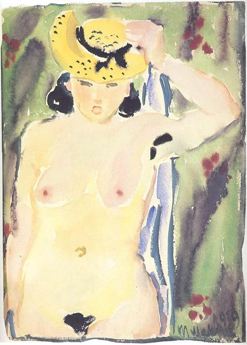ТАТЬЯНА АЛЕКСЕЕВНА МАВРИНА (1902-1996 ГГ (17).jpg