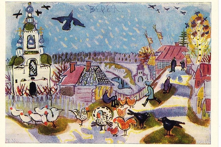 ТАТЬЯНА АЛЕКСЕЕВНА МАВРИНА (1902-1996 ГГ (16).jpg