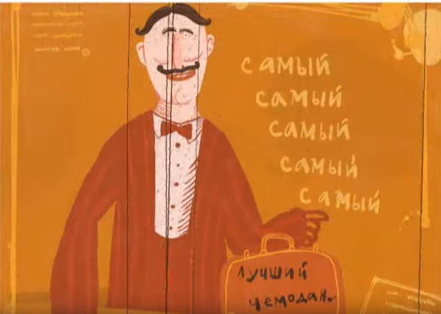 Саша Свирский (4).JPG