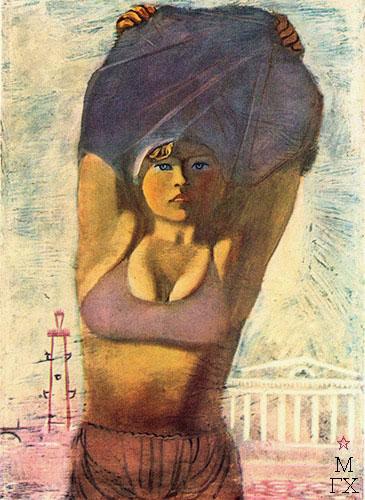 Купальщица. 1934.