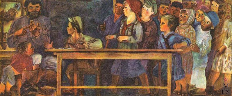 Пионеры у единоличника. 1931.