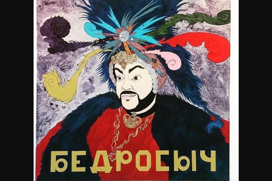 Ленин и подруга ждут пробуждения: мифы Пепперштейна