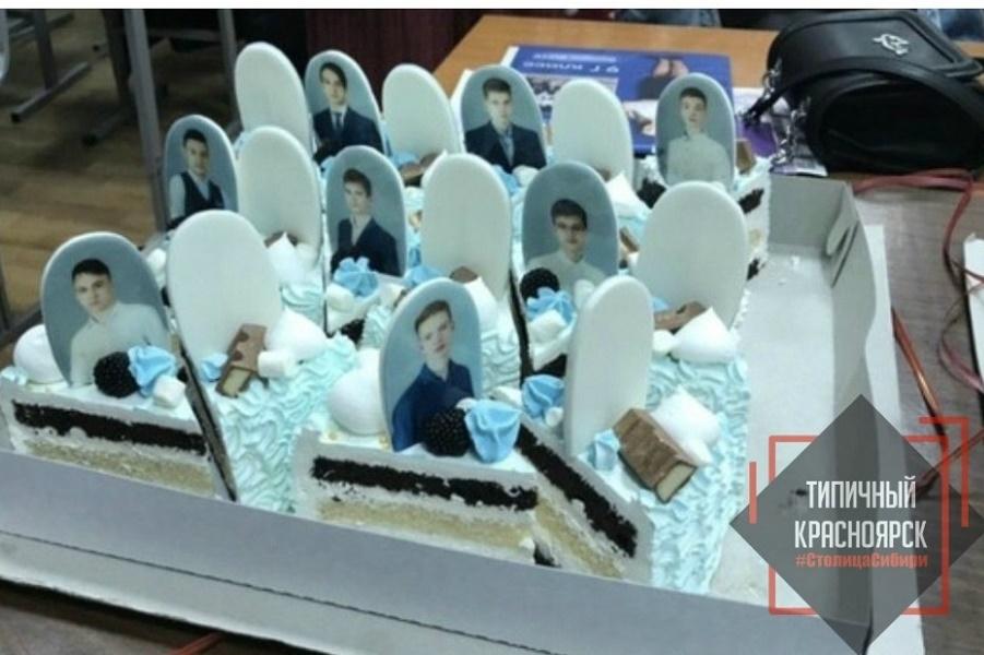 Как не надо делать никогда: красноярским выпускникам подарили торт «с надгробиями»