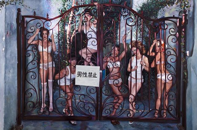 за воротами
