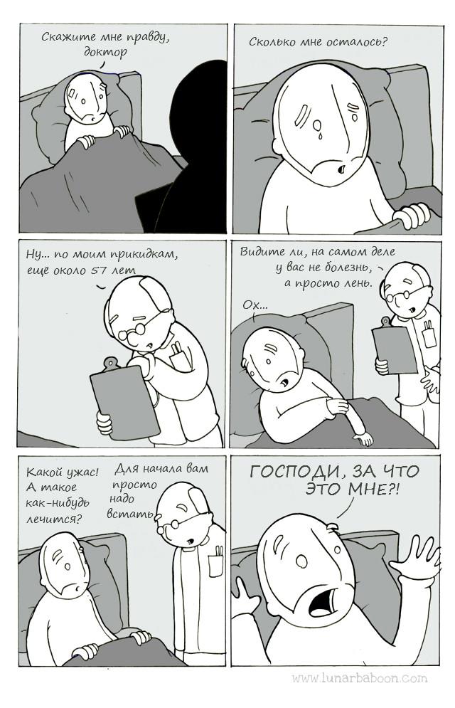 comic07.jpg