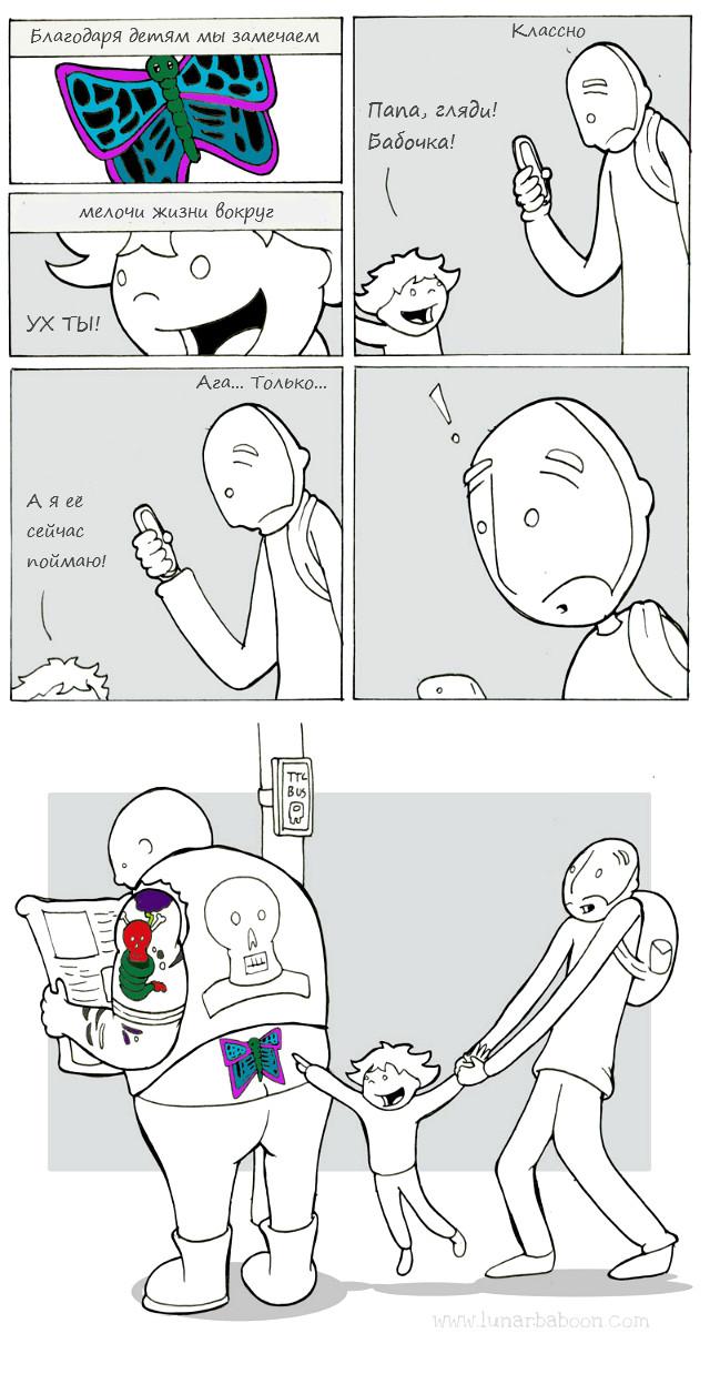 comic09.jpg