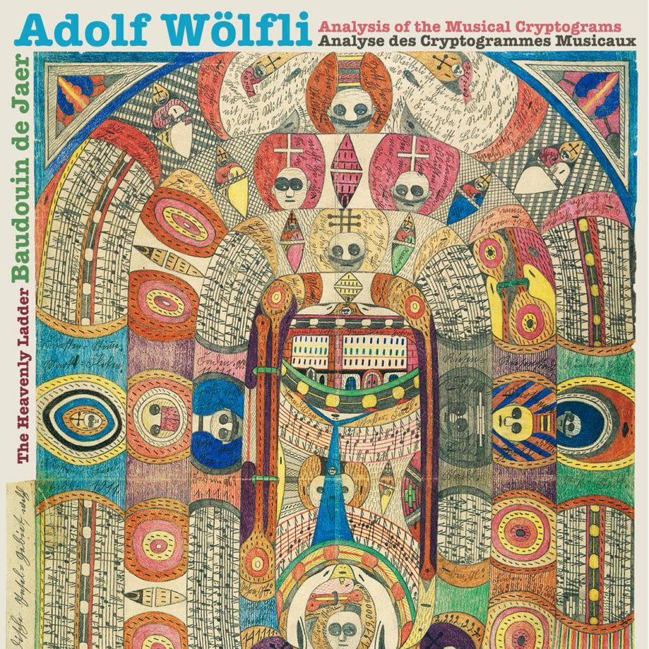 Адольф Вёльфли (4).jpg
