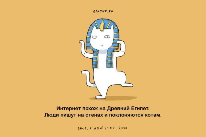 cat-doodles-7.jpg
