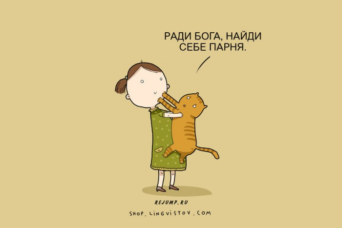 cat-doodles-11.jpg