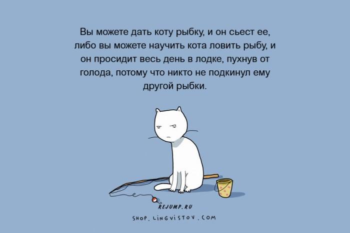 cat-doodles-13.jpg