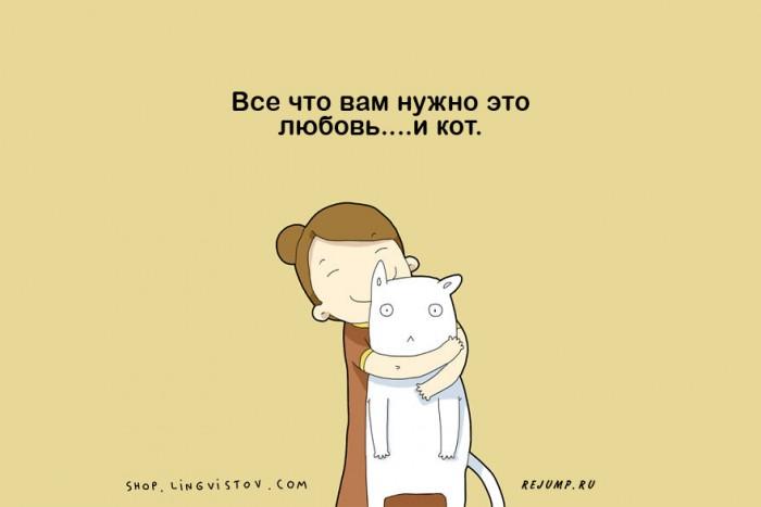cat-doodles-14.jpg