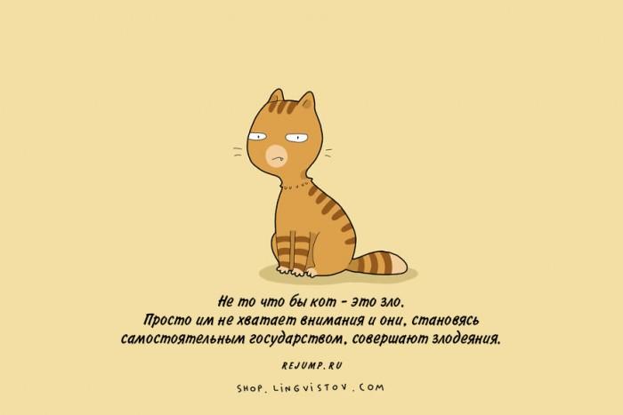 cat-doodles-16.jpg