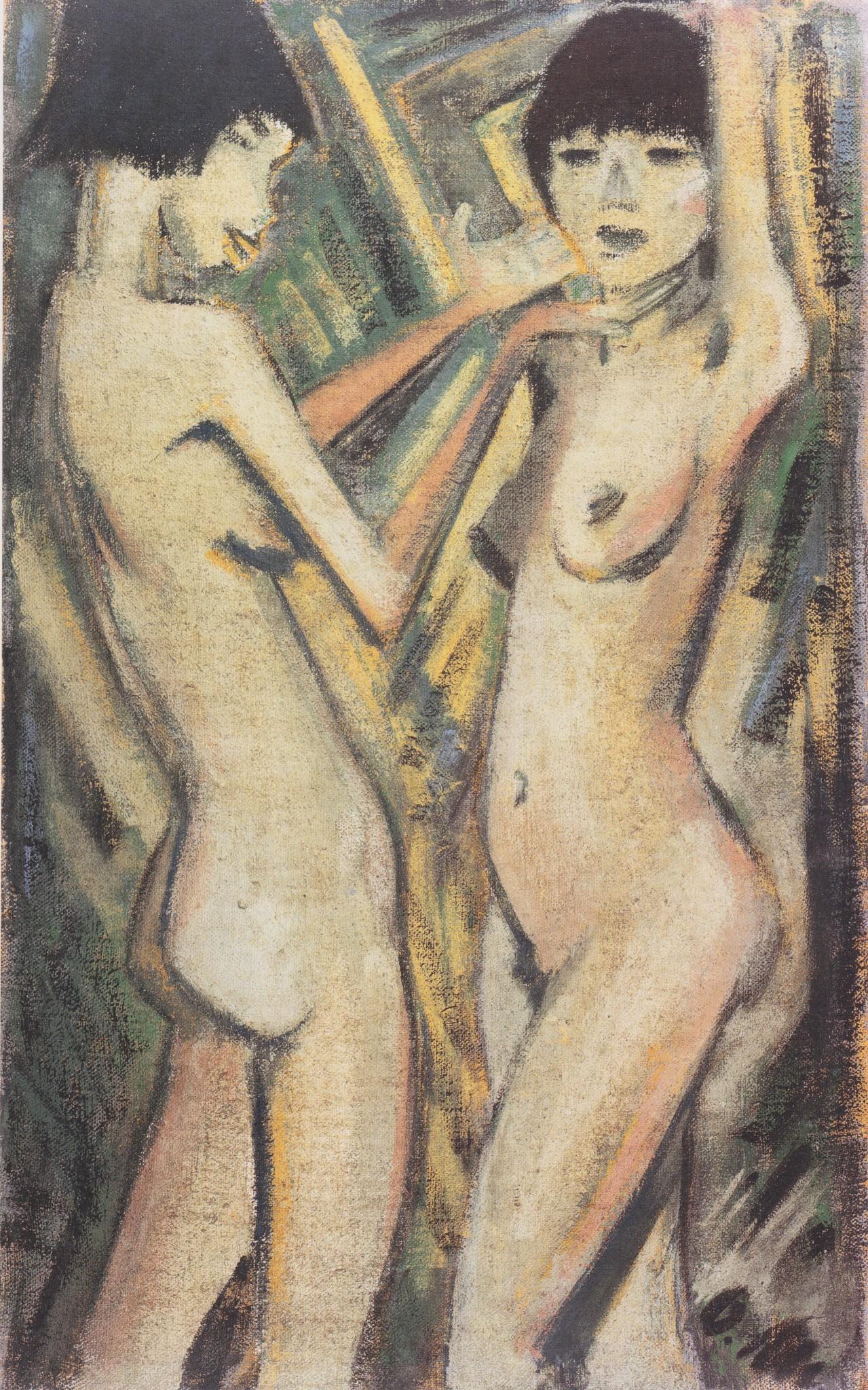 Живопись_Отто-Мюллер_Две-девушки-1920.jpeg