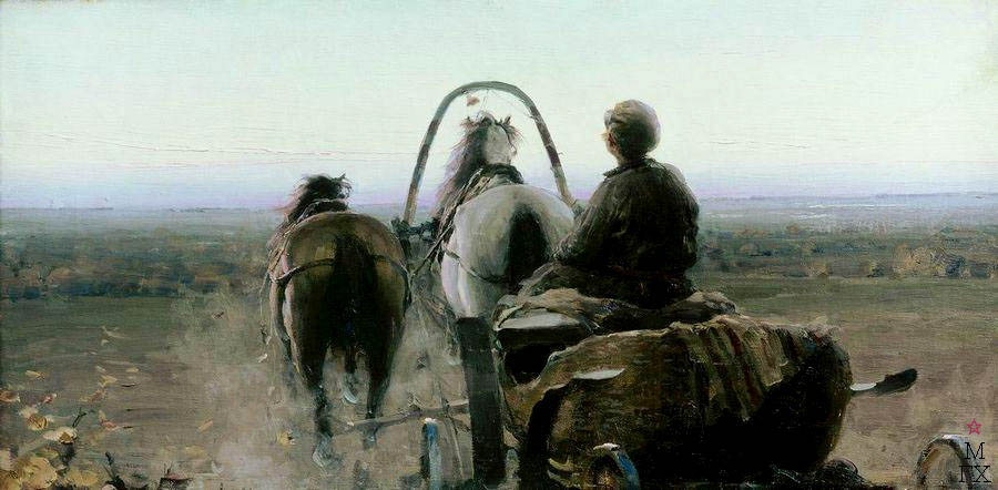 Обратный. 1896. Холст, масло. 35 x 69. Государственная Третьяковская галерея.