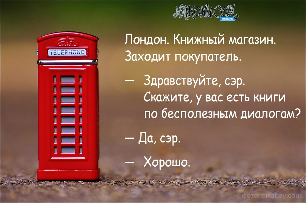 phone-booth_2.jpg