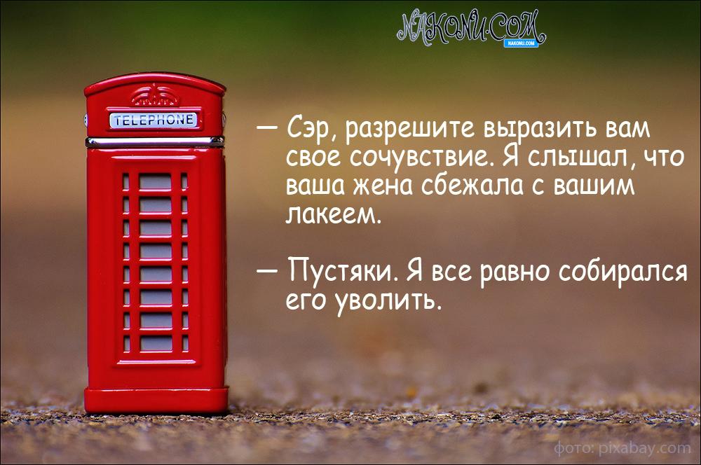 phone-booth_4.jpg