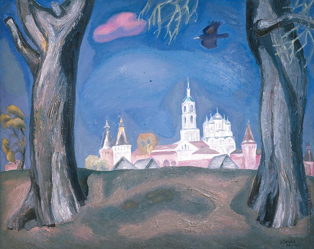1972 Попков Виктор Ефимович (Россия, 1932–1974) «Тишина».jpg
