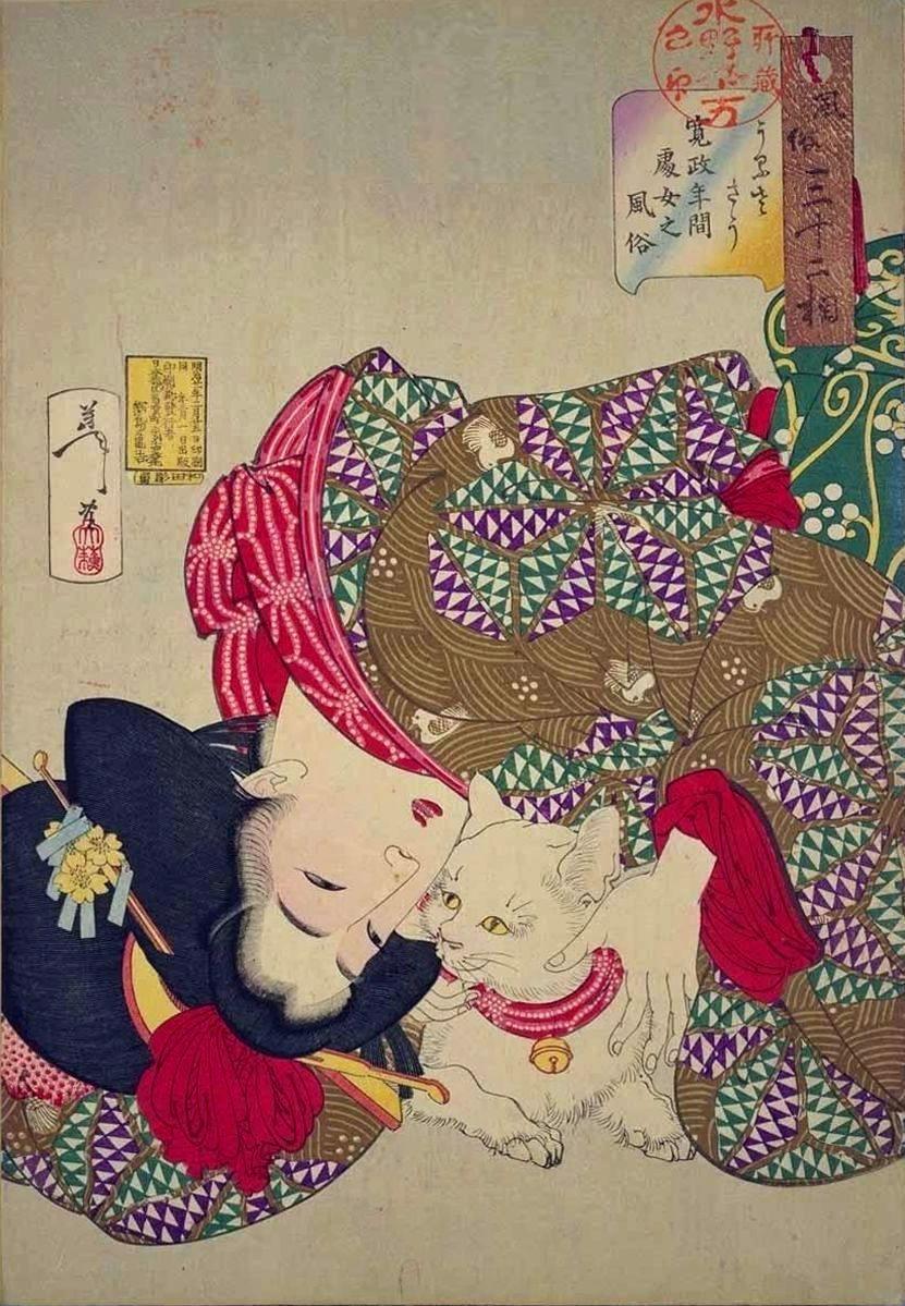 Yoshitoshi_Skulls_at_Furuhara 111.JPG