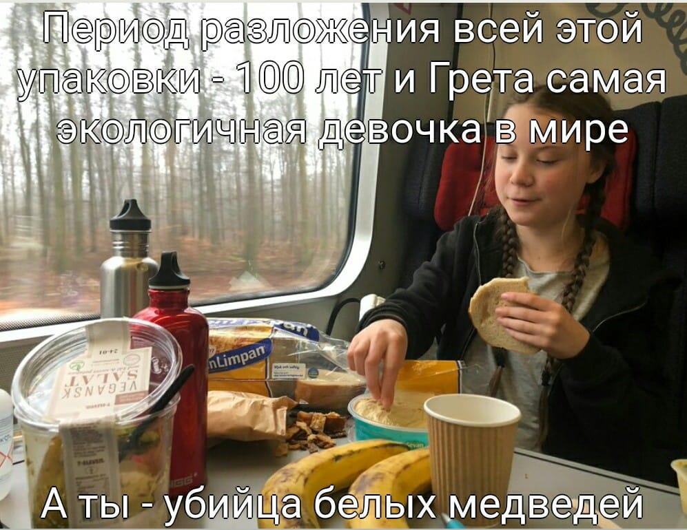 15694845105d8c6edeba7050.84449245.jpg