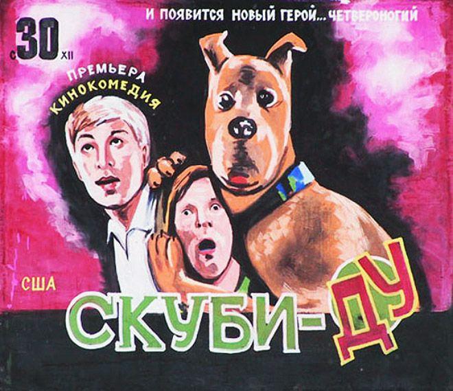 1403555921_hand_drawn_posters_05.jpg