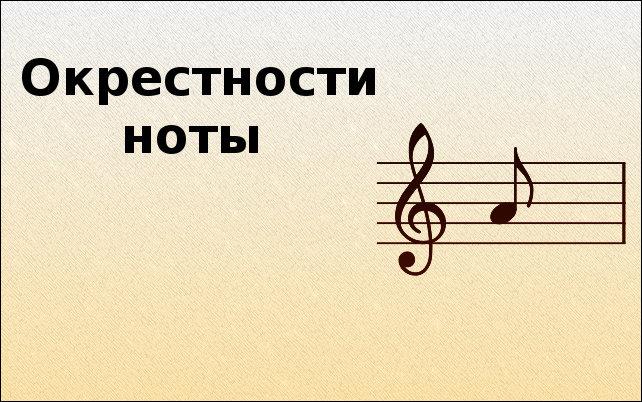 1366741623_ufa