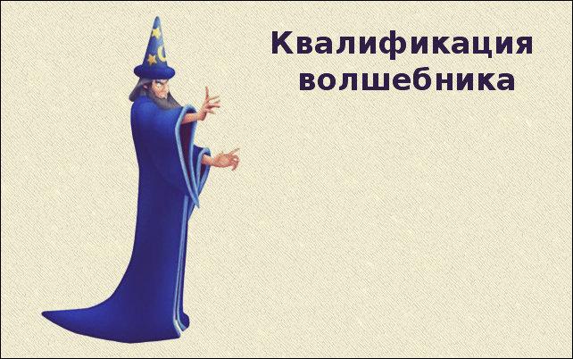 1366741708_magadan
