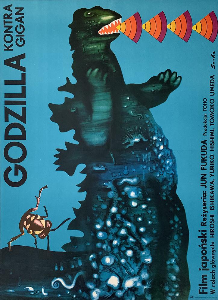 Propjekt26-Socha-Godzilla-GraphicDesign-itsnicethat-0.jpg