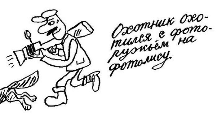 Iz-shkolnyih-sochineniy2.jpg