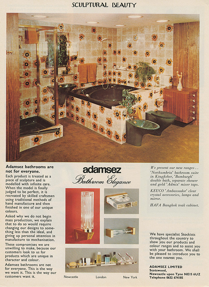 Ретро-ванны 70-х (5).jpg