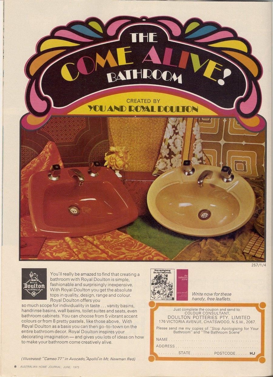 Ретро-ванны 70-х (9).jpg