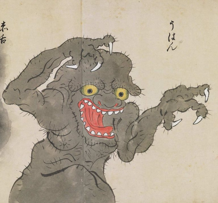 Bakemono_Zukushi-6-768x714.jpg