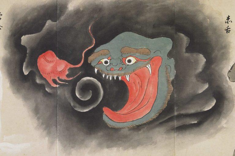 Bakemono_Zukushi-7-1-768x509.jpg