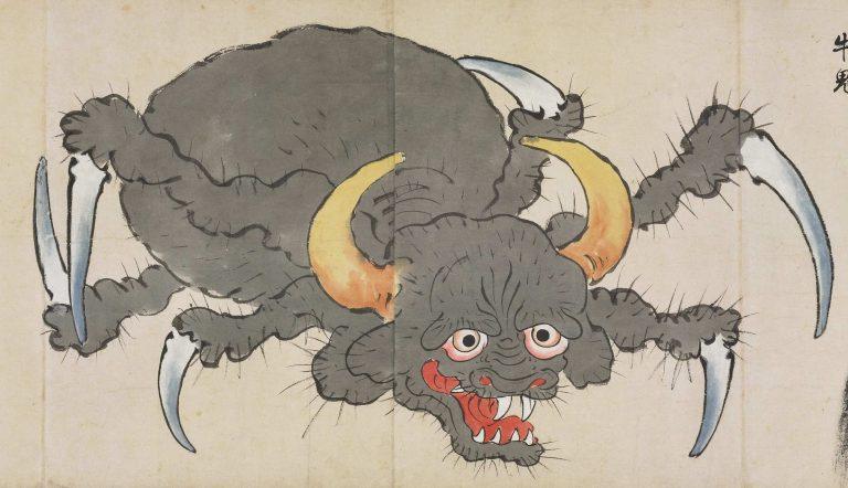 Bakemono_Zukushi-10-768x442.jpg