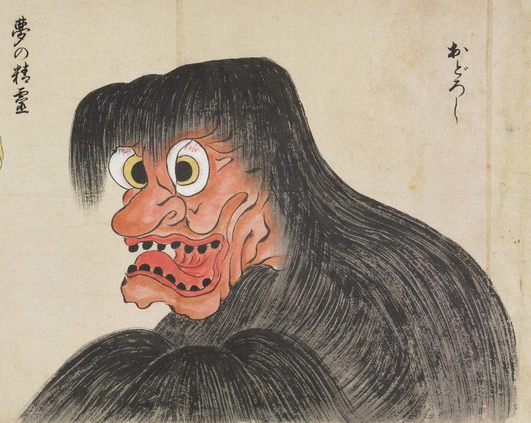 Bakemono_Zukushi-15-768x612.jpg