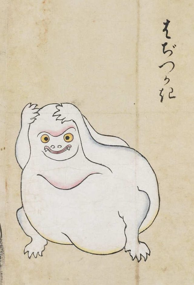 Bakemono_Zukushi-16-640x942.jpg
