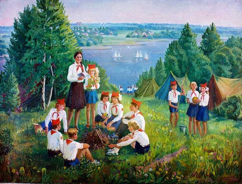 Баранникова Г.Г. Пионеры.