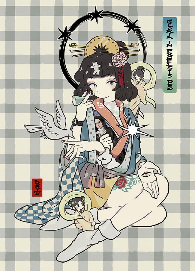 иллюстрации Хасуимо (13).jpg