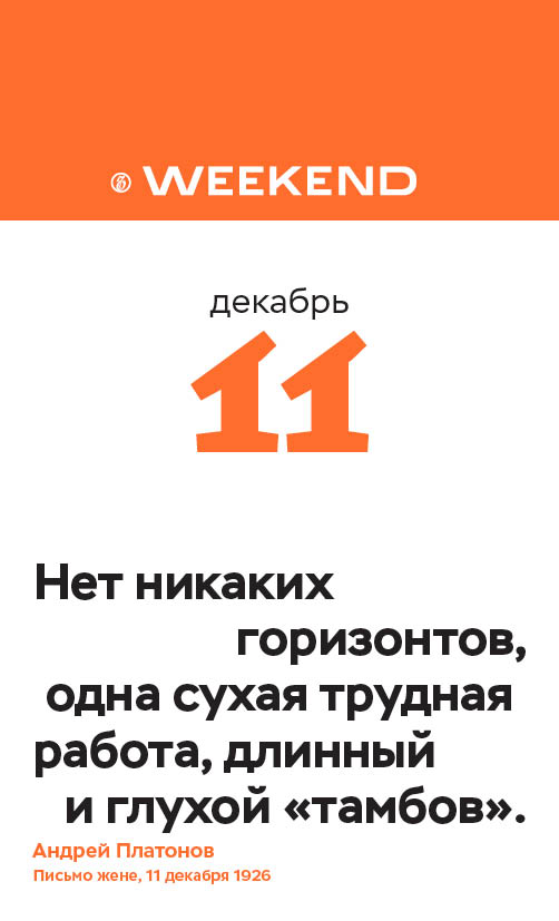 weekend_044_136.jpg