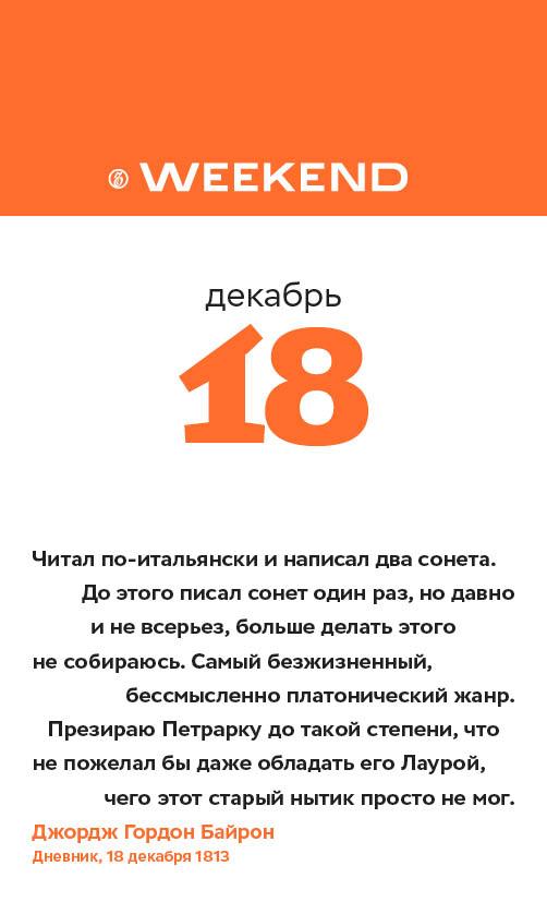 weekend_044_139.jpg