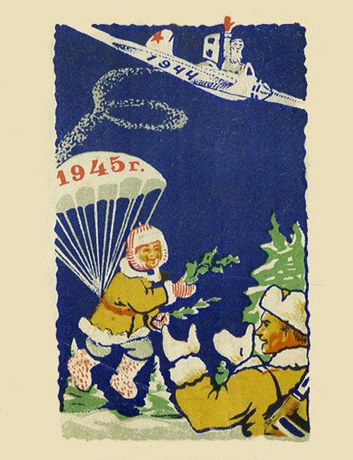 1945-3.jpg