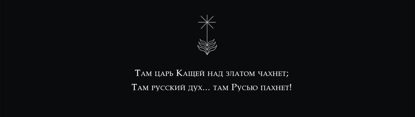 Ринат Хабиров (2).JPG