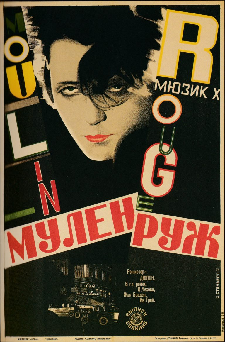 Moulin-Rouge-UK-1928-directed-by-D.A.-Dupont-and-staring-Olga-Chekhovs-Eve-Gray-Jean-Bradin-768x1166.jpg
