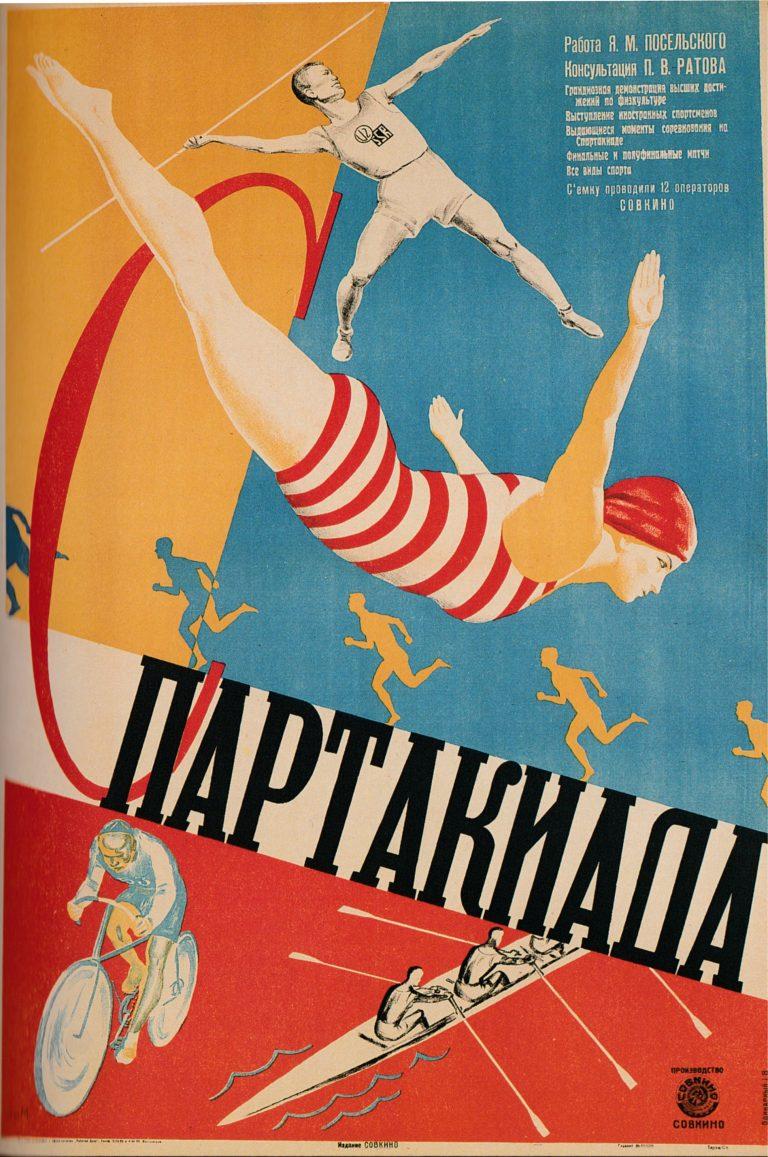 Sparkakiada-USSR-Russia-1927-768x1157.jpg